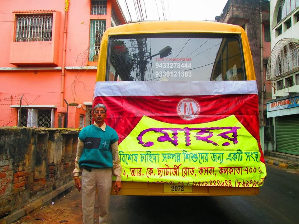 NGO MOHOR KOLKATA WORKING WITH CHALLENGED CHILDREN : 12TH