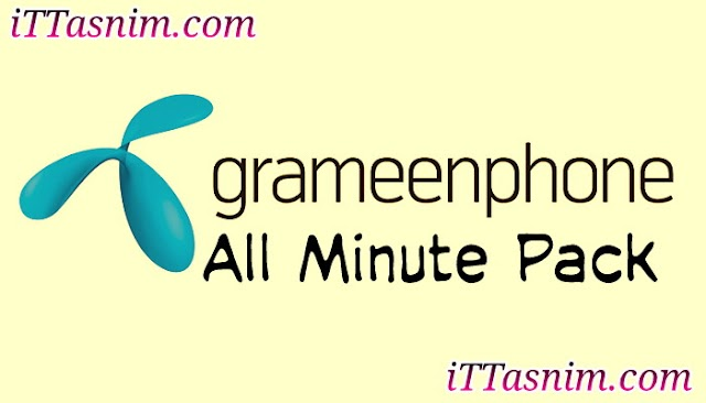 Gp all minute pack code | Gp all talk time pack code | Gp minute offer