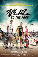 To the Fore (2015) online y gratis