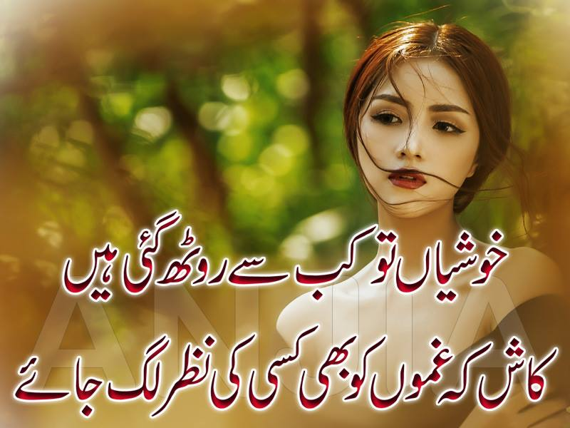 Letest Sad Boy Shayari Pictures Full Hd Wallpapers Ou Can: Sad Shariy, Check Out Sad Shariy : CnTRAVEL