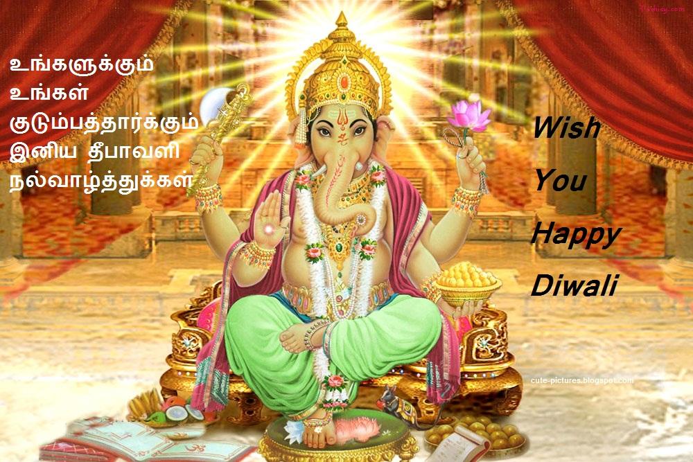 Happy Diwali Wishes By Mail