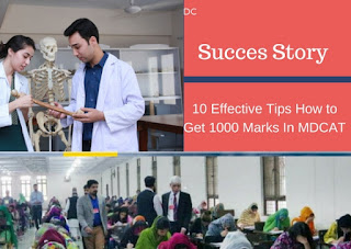 10 effective tips how to get 1000 marks in mdcat