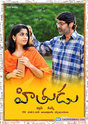 Hithudu 2016 Watch full Telugu Movie online