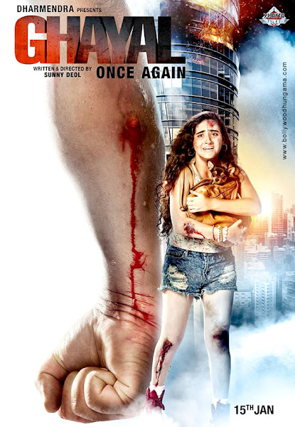 Ghayal Once Again (2016) Movie Poster No. 4