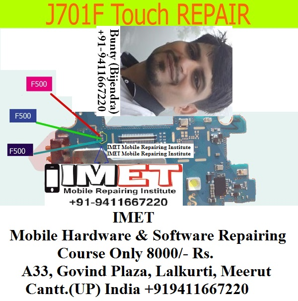 Samsung J701F Touch Screen Problem Solution Jumper Ways - IMET