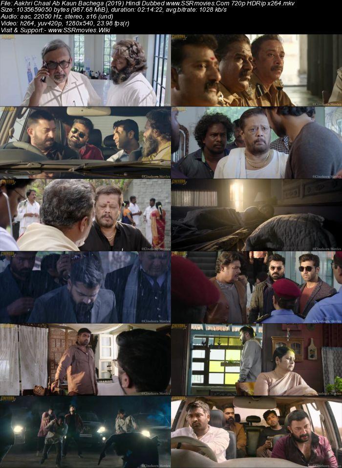 Aakhri Chaal Ab Kaun Bachega (2019) Hindi Dubbed 720p HDRip x264 Movie Download