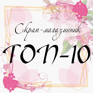 """Задание """"Блокнот"""" 05/2015"""