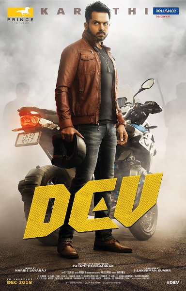 Tamil movie Dev 2019 wiki, full star cast, Release date, Actor, actress, Song name, photo, poster, trailer, wallpaper