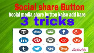 Social media share button logo