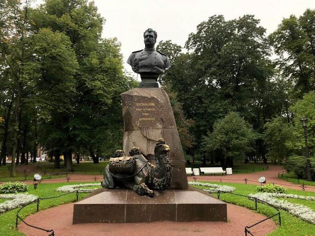 Alexander Garden - Saint Petersburg