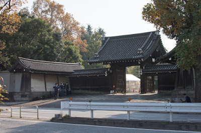 East Gate (Kishu Clan Tokugawa Nakayashiki Front Gate) of Akasaka State Guest House, where Trump stayed on his visit to Tokyo, Japan.