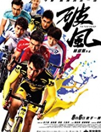 To the Fore   Bmovies