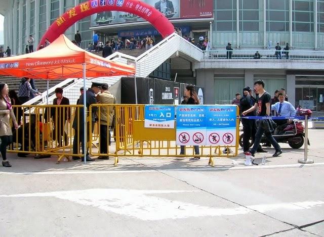 上海体育館のイベント会場入り口