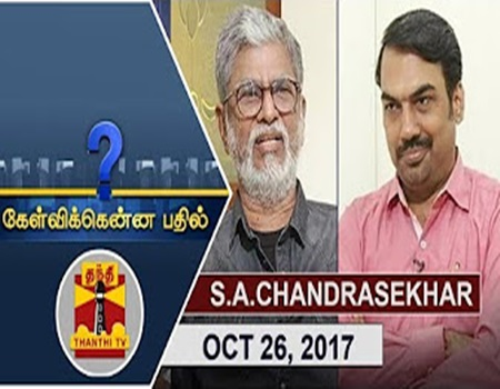 Kelvikkenna Bathil 26-10-2017 Exclusive Interview with S.A.Chandrasekhar | Thanthi Tv