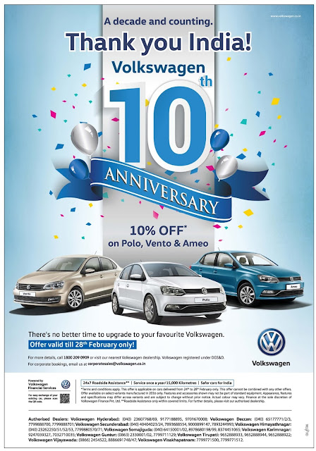 10% off on Volkswagen Polo, Vento & Ameo cars for 10th Anniversary | February 2017 festival offers