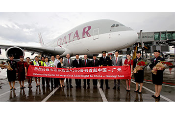 Source: Qatar Airways. Qatar Airways senior management pictured with senior airport officials at Guangzhou Baiyun International Airport, following the arrival of the airline's A380 inaugural flight to Guangzhou.