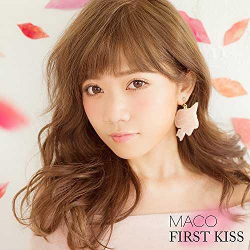 [Single] MACO – Kiss (2015.10.08/MP3/RAR)