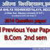 Davv B.com 2nd Sem Previous Year Paper