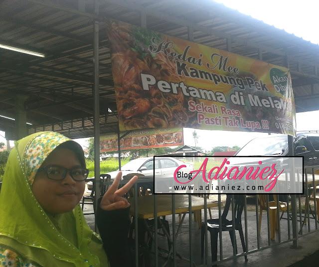 Kedai Mee Kampung Pek Pertama Di Melaka