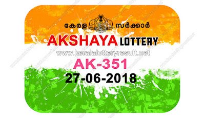 KeralaLotteryResult.net, kerala lottery result 27.6.2018 akshaya AK 351  27 june 2018 result, kerala lottery, kl result,  yesterday lottery results, lotteries results, keralalotteries, kerala lottery, keralalotteryresult, kerala lottery result, kerala lottery result live, kerala lottery today, kerala lottery result today, kerala lottery results today, today kerala lottery result, 27 06 2018, 27.06.2018, kerala lottery result 27-06-2018, akshaya lottery results, kerala lottery result today akshaya, akshaya lottery result, kerala lottery result akshaya today, kerala lottery akshaya today result, akshaya kerala lottery result, akshaya lottery AK 351 results 27-6-2018, akshaya lottery AK 351, live akshaya lottery AK-351, akshaya lottery, 27/6/2018 kerala lottery today result akshaya, 27/06/2018 akshaya lottery AK-351, today akshaya lottery result, akshaya lottery today result, akshaya lottery results today, today kerala lottery result akshaya, kerala lottery results today akshaya, akshaya lottery today, today lottery result akshaya, akshaya lottery result today, kerala lottery result live, kerala lottery bumper result, kerala lottery result yesterday, kerala lottery result today, kerala online lottery results, kerala lottery draw, kerala lottery results, kerala state lottery today, kerala lottare, kerala lottery result, lottery today, kerala lottery today draw result