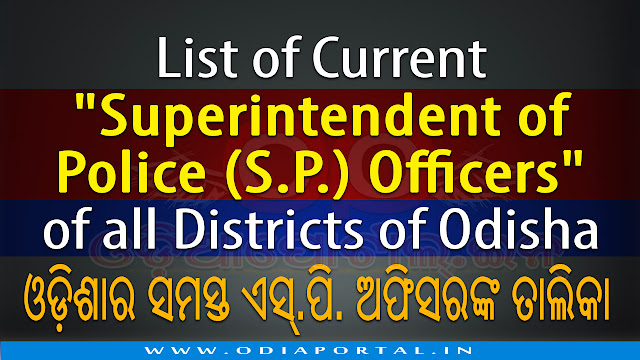 following is the current and updated list of Superintendent of Police (S.P.) Officers of all 30 districts of Odisha. Including districts are - Anugul Bargarh Bhadrak Balasore Balangir Boudh Cuttack Deogarh Dhenkanal Gajapati Ganjam Jagatsinghpur Jaipur Jharsuguda Kalahandi kandhamal Kendra para Keonjhar Khurda Koraput Malkangiri Mayurbhanj Nuapada Nabarangpur Nayagarh Puri Rayagada Sambalpur Sonepur Sundargarh