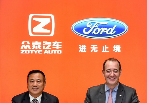 Tinuku Zotye Ford Automobile Co Ltd setup electric vehicles