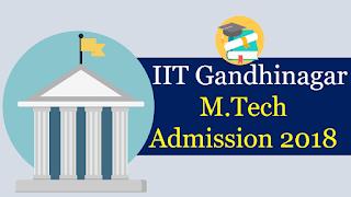 IITE Admission 2018