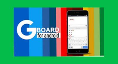 تحميل كيبورد gboard للاندرويد | أفضل لوحة مفاتيح بمميزات جديده ورائعة