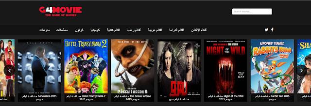 الموقع الجديد  لمشاهدة الأفلام والمسلسلات  فثوبه الجديد