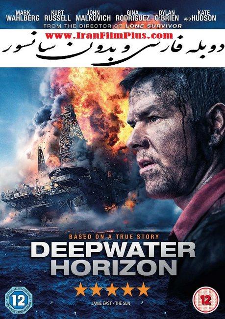 فیلم 2016 Deepwater Horizon
