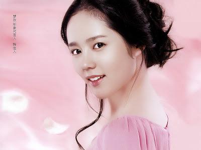 Han Ga-in