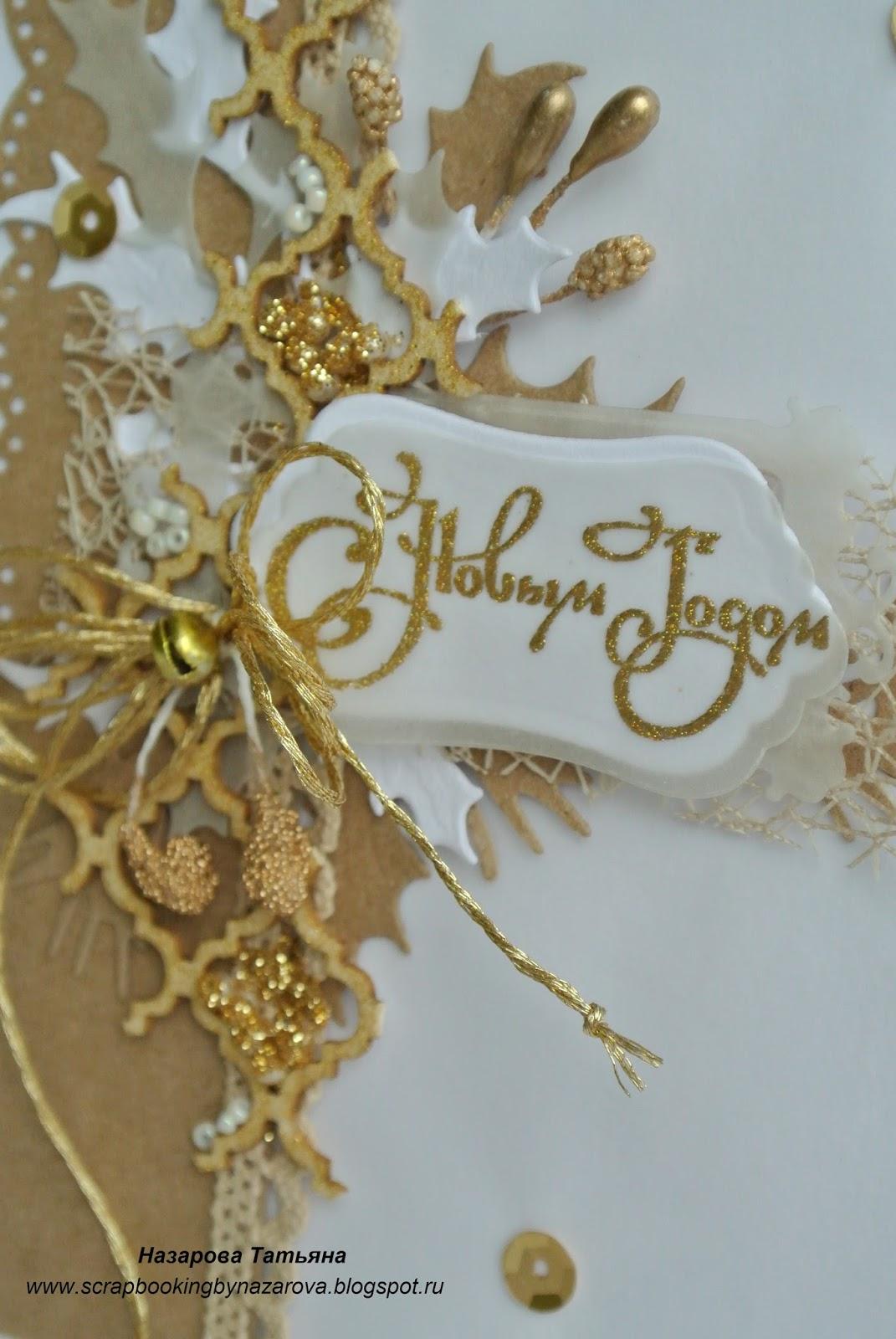 Золотая открытка, про отдых картинках