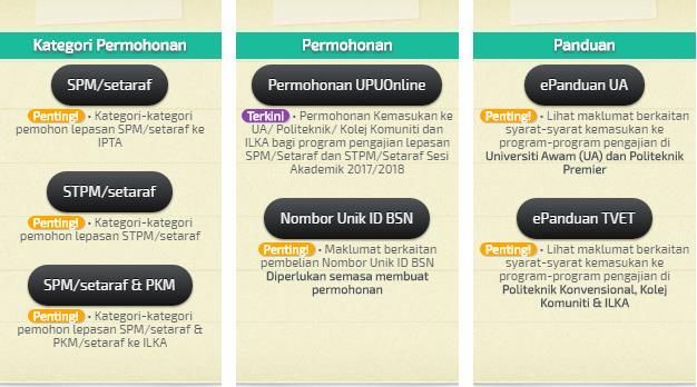 MAKLUMAN PENTING UNTUK LEPASAN SPM DAN STPM 2017/2018