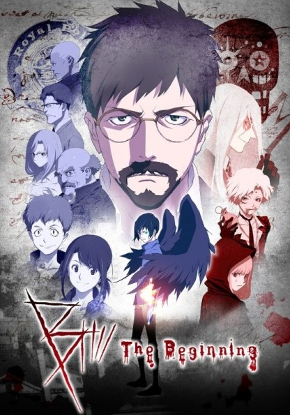 B: The Beginning – Online