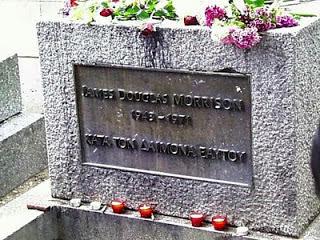 Jim Morrison τάφος