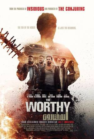 Poster The Worthy 2016