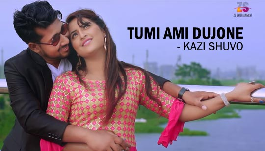 Tumi Ami Dujone Lyrics by Kazi Shuvo