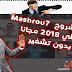 تحميل  قالب مشروح Mshrou7 الأصلي 2018 مجانا و بدون تشفير
