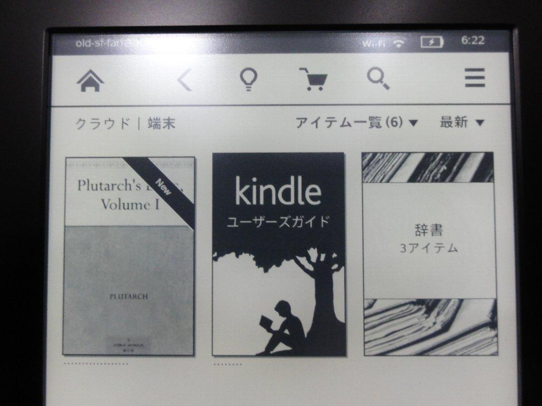 plutarch lives volume 2 pdf