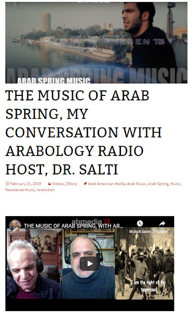 Read more at this link (AhmediaTV)