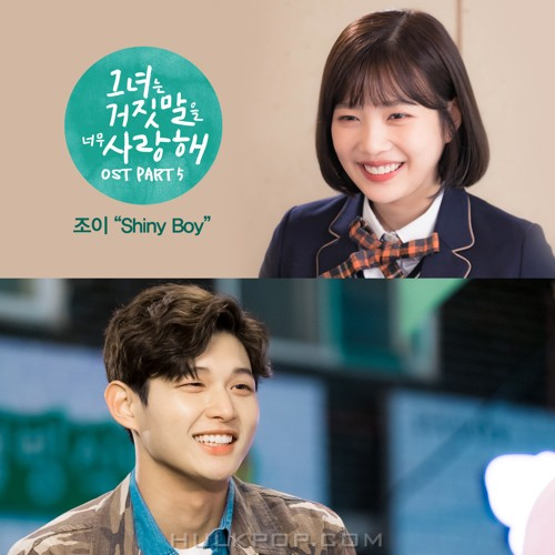 JOY – The Liar And His Lover Ost Part.5
