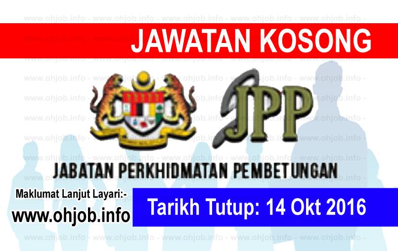 Jawatan Kerja Kosong Jabatan Perkhidmatan Pembetungan Sarawak logo www.ohjob.info oktober 2016