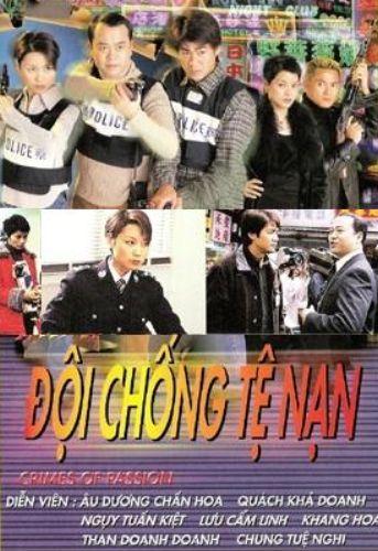 Xem Phim Đội Chống Tệ Nạn 1998