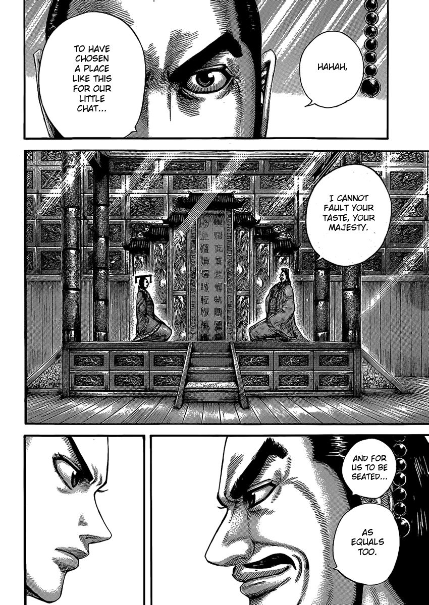 Kingdom - Chapter 426