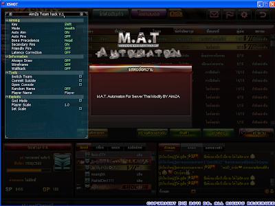 mat automaton 1.0.2.5