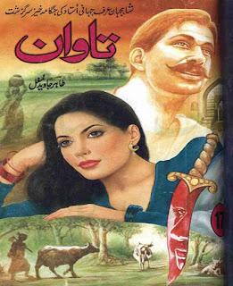 Tawan by Tahir Javed Mughal Complete Pdf.