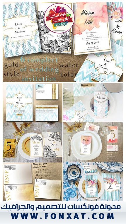 CM 5 Invitation Gold Style Pastel Tone