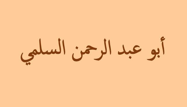 Biografi Abu Abdurrahman Al-Sulami