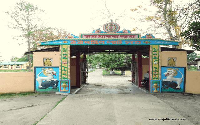 Main Gate Of Sri Sri Dakhinpat Satra
