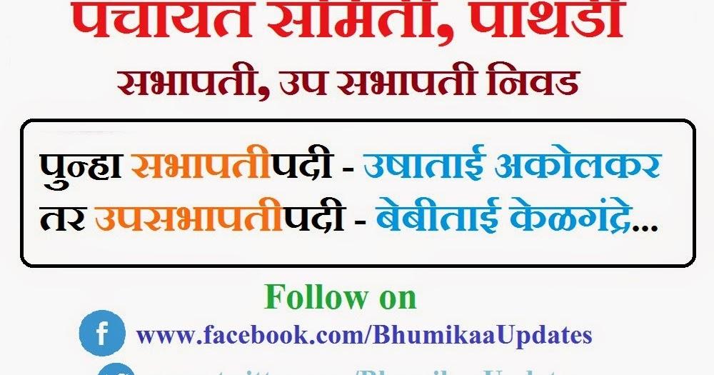 Dienos prekybos strategijos hindi